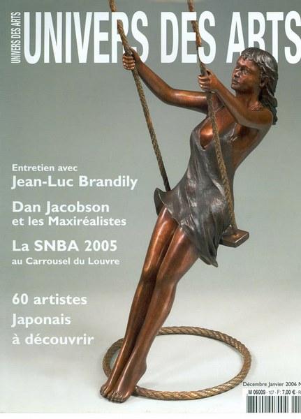 Univers des Arts Décembre 2005